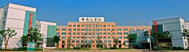 上海济光职业技术学院